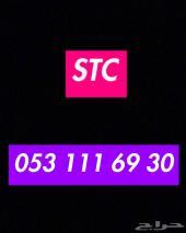 رقم سوا مميز 0531116930