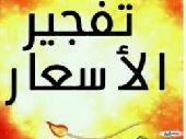 شركة نقل عفش داخل وخارج الرياض مع الضمان والف