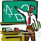 مدرس فيزياء أردني لطلبة الجامعة