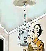 كاشف تسربات المياه عوازل أسقف خزانات حمامات