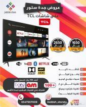 شاشات TCL الامريكيه بافضل الاسعار