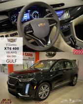 كاديلاك XT6 400 2020
