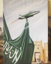 لوحات جداريه للفنان السعودي النقيدان