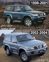 تفاصيل باترول ربع 1998-2004...