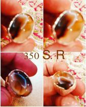 خاتم عقيق يماني ألوان وخامة قمة الروعة 350
