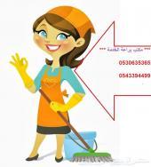 خادمات من نيجريا وبنجلادش للتنازل ممتازيين