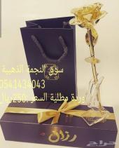هدايا نسائية زواج ملكه تخرج تهنئة مولود وردة