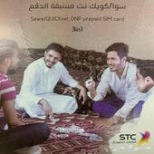 ش ر أ ي ح س و ى