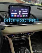 وصلت شاشات مازدا الجديده اصدار 10 كار بلي