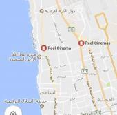 إذا تريد اضافة موقعك أو متجرك ب Google Map