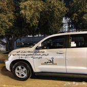 توصيل من منطقه نجران الى الرياض ف اي وقت يبغا.