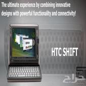 شركة HTC عن أول جهاز كمبيوتر محمول صغير الحجم