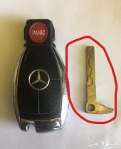 للبيع حديده مفتاح للمرسيدس بنزجديدة لم تستخدم