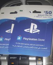 للبيع بطاقتين ستور سعودي 50 دولار