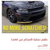 طقم حماية صدام من Luxe