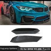 قطع كاربون BMW M4 M3