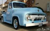 - فورد F100  --- موديل 1954 --- تراثية
