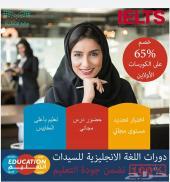 معهد لغة انجليزية دورات انجليزي اولاين لغات