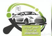 للفحص السيارات قبل الشراء في الدمام والخبر..