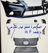 شبك صدام is F (الجوهرة)