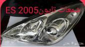 صدام كبوت رفرف ES300 2005(الجوهرة)