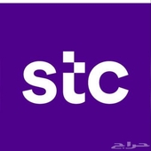 شحن انترنت باقات اشتراك شهري نت كويك باقة اشتركات قيقا STC