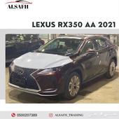 لكزس RX350 AA موديل 2021