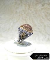 مزاد خاتم سليماني جميل مدة 5ساعات