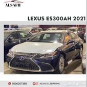 لكزس ES300AH موديل 2021