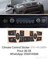 BMW إستيكر أزارير المكيفX5رمزE70-م 2008-2012