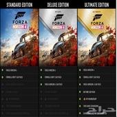 لعبة Forza Horizon 4 Ultimate edition لل PC