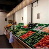 ديكور محل للخضروات والفواكه