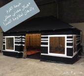 خيمة القرم قابلة للفك و تركيب