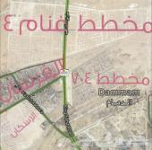 مخطط جوهرة المطار ( الغنام4) بجانب حي الامانه