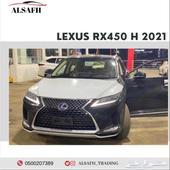 لكزس RX450 H موديل 2021