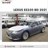 لكزس Lexus ES250 BD 2021