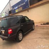 سعودي توكيلات الجزيره دبل نص فل الحجم قصير