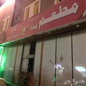 شمال الرياض حي العارض