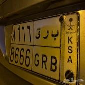 لوحة سيارة مميزة خصوصا  للعتبان ب ر ق  8666