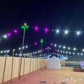 مخيم الوليد الايجار عروض وتخفيضات 250