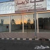 صاله تجاريه طريق الملك عبدالعزيز