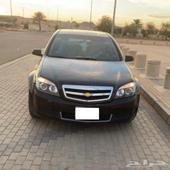 كابرس 2013 معدل ( الموقع الرياض )