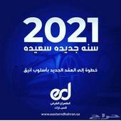 كامري GLE 2020 بالدمام