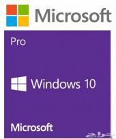 windows 10 pro  بسعر خيالي