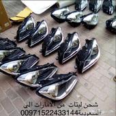 شحن من الامارات الى السعودية يوميا رخيص