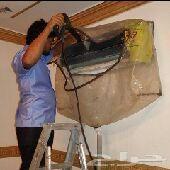 شركة تنظيف فلل شقق سجاد مجالس خزانات مكيفات