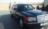 مرسيدس 560SEL