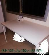 طاولة من ايكيا