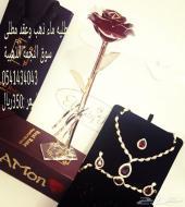 ارقى الهدايا النسائيه الوردة المطلية وكتابه م