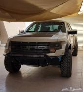فورد رابتر 2013 سعودي